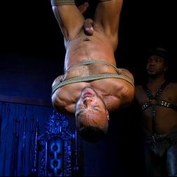 Dillon Diaz in 'Kink Men' Dillon Detained: Ace Rockwood Makes Dillon Diaz His Little Bitch (Thumbnail 10)