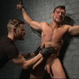 Jordan Boss in 'Kink Men' Straight Hunk Jordan Boss Mercilessly Beaten and Made to Cum (Thumbnail 13)